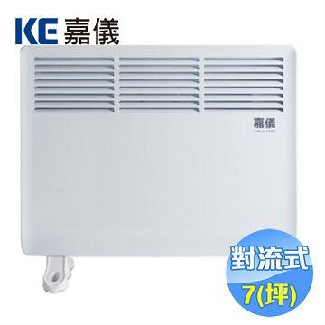 加入會員再享優惠! ★贈376點★嘉儀 防潑水對流式電暖器 KEB-M12