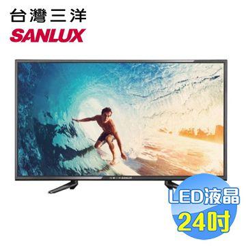 加入會員再享優惠! ★台灣三洋 SANLUX 24吋LED液晶顯示器 SMT-24MA1