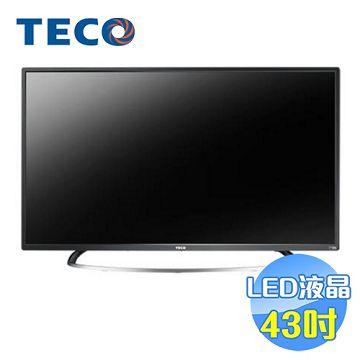 加入會員再享優惠! ★贈1049點★東元 TECO 43吋液晶顯示器 TL43A1TRE