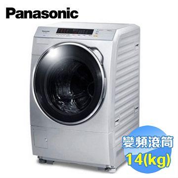 加入會員再享優惠! ★贈2769點★國際 Panasonic 14公斤ECONAVI洗脫滾筒洗衣機 NA-V158DW【全省免費安裝】