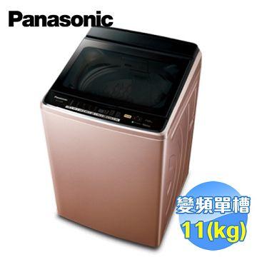 加入會員再享優惠! ★國際 Panasonic 11公斤ECO NAVI變頻洗衣機 NA-V110DB【全省免費安裝】