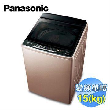 加入會員再享優惠! ★贈2069點★國際 Panasonic 15公斤ECO NAVI變頻洗衣機 NA-V168DB【全省免費安裝】