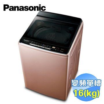 加入會員再享優惠! ★贈2159點★國際 Panasonic 16公斤ECO NAVI變頻洗衣機 NA-V178DB【全省免費安裝】