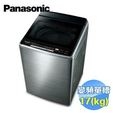 加入會員再享優惠! ★國際 Panasonic 17公斤ECO NAVI變頻洗衣機 NA-V188DBS【全省免費安裝】