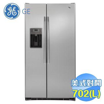 加入會員再享優惠! ★奇異 GE 702L薄型對開冰箱 GZS22DSSS【全省免費安裝】
