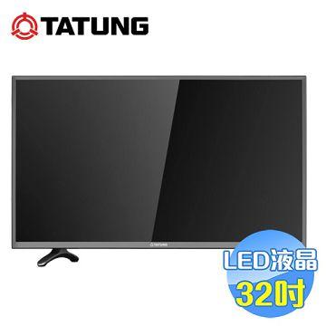 加入會員再享優惠! ★大同 Tatung 32吋多媒體LED液晶顯示器 DH-32A50