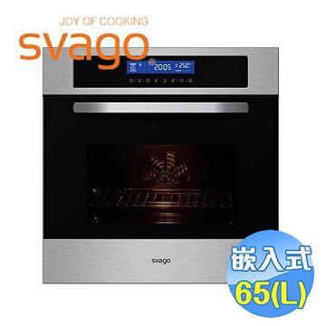 加入會員再享優惠! ★贈1929點★櫻花 Svago 65公升不鏽鋼嵌入式電烤箱 FDT4007
