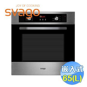 加入會員再享優惠! ★櫻花 Svago 65公升嵌入式電烤箱 FDT1007