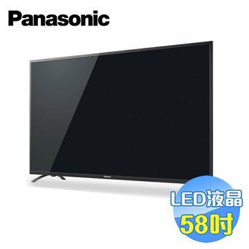 加入會員再享優惠! ★國際 Panasonic 58吋FHD LED液晶電視 TH-58D300W【全省免費安裝】