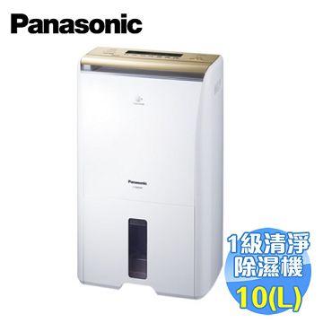 加入會員再享優惠! ★贈1249點★國際 Panasonic 10公升奈米水離子空氣清淨除濕機 F-Y20DHW