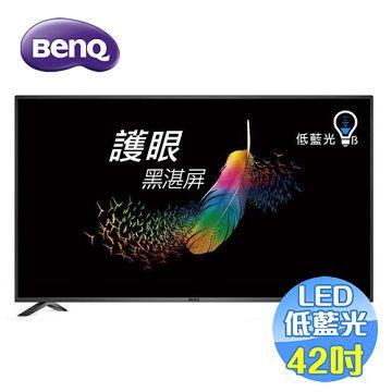 加入會員再享優惠! ★BENQ 42吋低藍光不閃頻LED液晶電視 42CB500