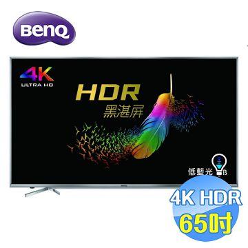 BENQ 65吋4K黑湛屏LED液晶電視 65SY700【全省免費安裝】
