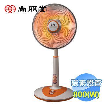加入會員再享優惠! ★贈190點★尚朋堂 40CM碳素定時電暖器 SH-8070C