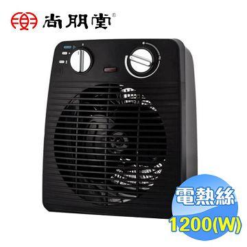 加入會員再享優惠! ★贈120點★尚朋堂 即熱式電暖器 SH-3330