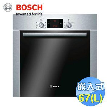 加入會員再享優惠! ★BOSCH 67公升嵌入式烤箱 HBA23B250K
