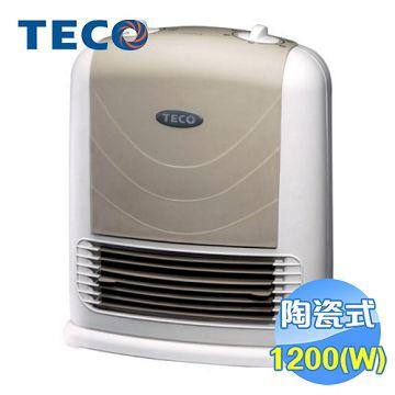 加入會員再享優惠! ★東元 TECO 陶瓷電暖器 YN1227CB