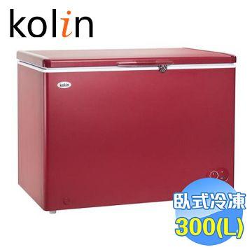 加入會員再享優惠! ★贈1039點★歌林 Kolin 300公升臥式冷凍冰櫃 KR-130F01【全省免費安裝】