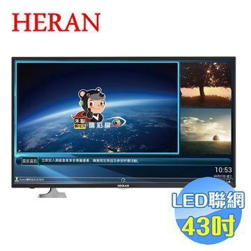 禾聯 HERAN 43吋聯網LED液晶電視 HD-43AC6