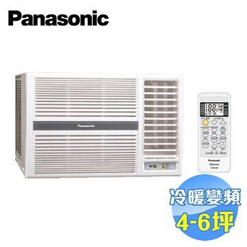 加入會員再享優惠! ★贈2549點★國際 Panasonic 右吹冷暖變頻窗型冷氣 CW-N28HA2【全省免費安裝】