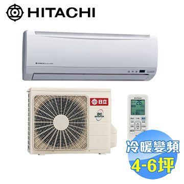 加入會員再享優惠! ★贈3649點★日立 HITACHI 精品型冷暖變頻一對一分離式冷氣 RAS-36YK / RAC-36YK【全省免費安裝】