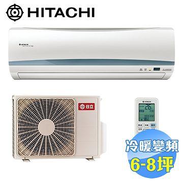 加入會員再享優惠! ★日立 HITACHI 旗艦型冷暖變頻一對一分離式冷氣 RAS-40HK / RAC-40HK【全省免費安裝】