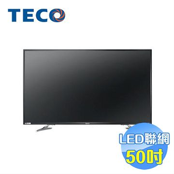 加入會員再享優惠! ★贈1790點★東元 TECO 50吋4K聯網低藍光LED液晶顯示器 TL50U1TRE【全省免費安裝】