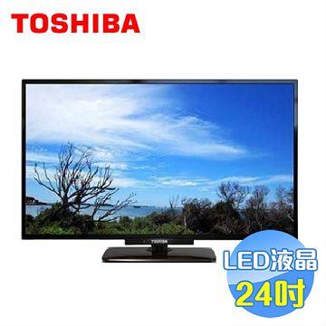 加入會員再享優惠! ★贈559點★Toshiba 東芝 24吋液晶電視(液晶顯示器+視訊盒) 24P2650VS