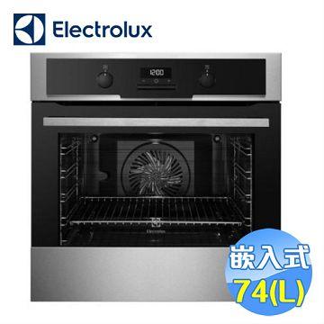 加入會員再享優惠! ★伊萊克斯 Electrolux 74公升嵌入式電烤箱 EOB5450AAX