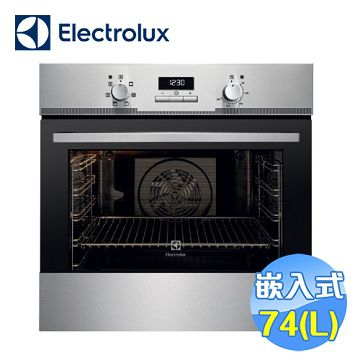 加入會員再享優惠! ★伊萊克斯 Electrolux 74公升嵌入式電烤箱 EOB3400AAX