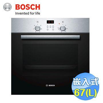 加入會員再享優惠! ★贈2950點★BOSCH 60公分嵌入式烤箱 HBN531E0K【全省免費安裝】