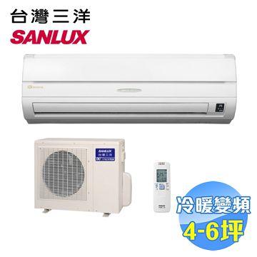 加入會員再享優惠! ★台灣三洋 SANLUX 精品型冷暖變頻一對一分離式冷氣 SAC-36VH6 / SAE-36VH6【全省免費安裝】