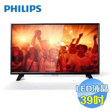 加入會員再享優惠! ★贈890點★飛利浦 Philips 39吋超薄型LED液晶電視 39PHH5261