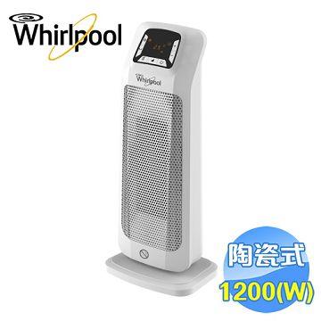 加入會員再享優惠! ★惠而浦 Whirlpool 電子式陶瓷電暖器 WFHE50W