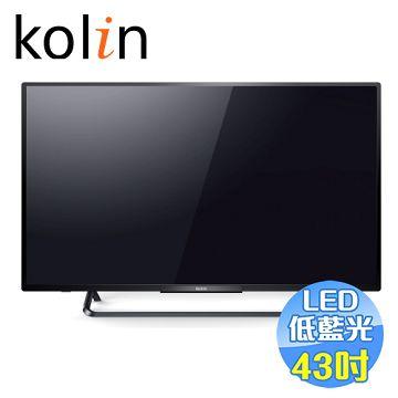 歌林 Kolin 43吋LED液晶電視 KLT-43EVT01