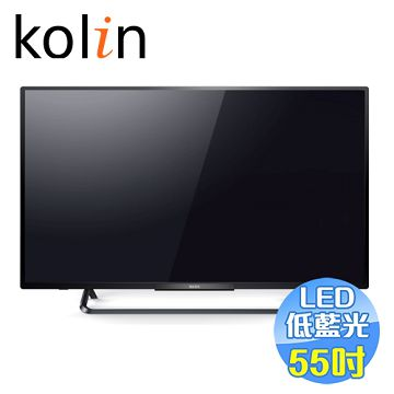 加入會員再享優惠! ★贈2049點★歌林 Kolin 55吋LED液晶電視 KLT-55EVT01【全省免費安裝】