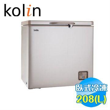 加入會員再享優惠! ★歌林 Kolin 208公升臥式冷凍櫃 KR-120F01【全省免費安裝】