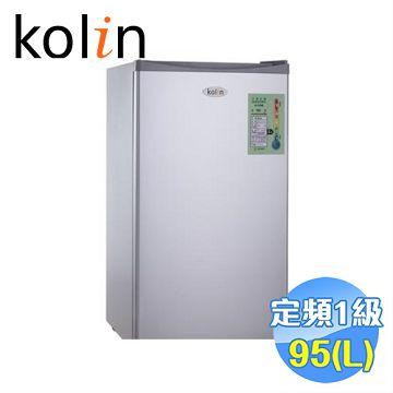 加入會員再享優惠! ★贈539點★歌林 Kolin 95公升單門小冰箱 KR-110S01