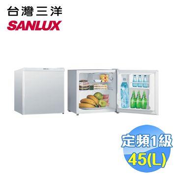 加入會員再享優惠! ★台灣三洋 SANLUX 45公升單門小冰箱 SR-45A5【全省免費安裝】
