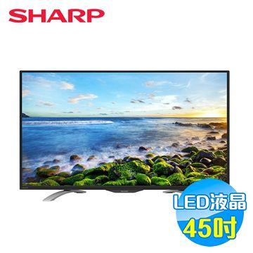 SHARP 45吋FHD智慧聯網LED液晶電視 LC-45LE580T【全省免費安裝】
