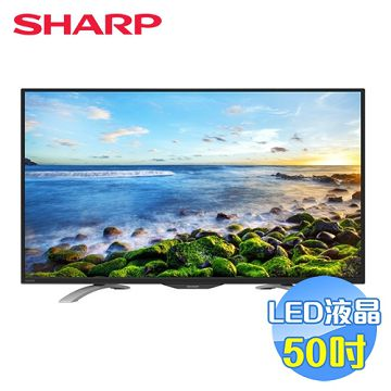 SHARP 50吋FHD智慧聯網LED液晶電視 LC-50LE580T【全省免費安裝】