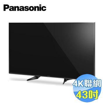 加入會員再享優惠! ★贈2331點★國際 Panasonic 43吋六原色4KHDR聯網 LED液晶電視 TH-43EX600W