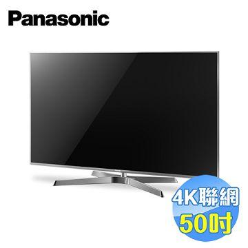 國際 Panasonic 50吋六原色4KHDR聯網 LED液晶電視 TH-50EX750W【全省免費安裝】