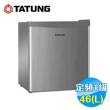 加入會員再享優惠! ★大同 Tatung 46公升單門電冰箱 TR-46HT