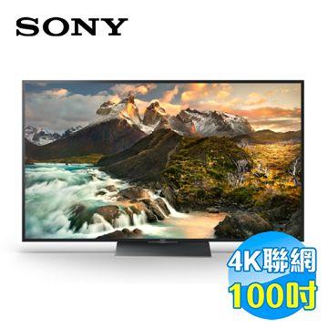 加入會員再享優惠! ★SONY 100吋日本原裝4KHDR聯網LED液晶電視 KD-100Z9D【全省免費安裝】