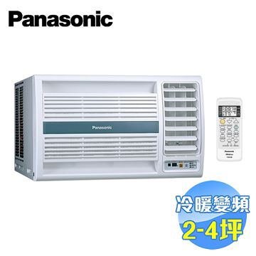 加入會員再享優惠! ★贈2069點★國際 Panasonic 右吹冷暖變頻窗型冷氣 CW-N22HA2【全省免費安裝】