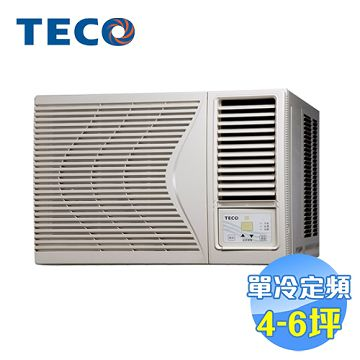 加入會員再享優惠! ★贈1569點★東元 TECO 右吹單冷變頻窗型冷氣 MW25FR2【全省免費安裝】