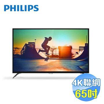 加入會員再享優惠! ★贈3049點★飛利浦 Philips 65吋 4K UHD 智慧型電視 65PUH6002【全省免費安裝】
