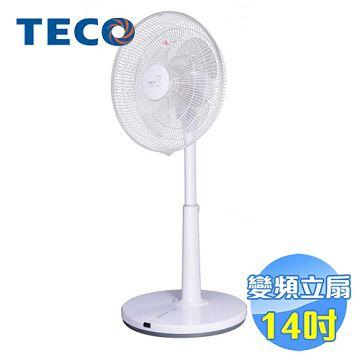 加入會員再享優惠! ★贈129點★東元 TECO 14吋DC馬達遙控電風扇 XA1472BRD