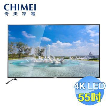 奇美 CHIMEI 43吋4K聯網液晶電視 TL-55M100【全省免費安裝】