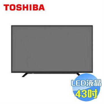 Toshiba 東芝 43吋液晶電視 43L2686T
